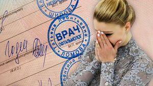 Фигуристка Сотскова получила 10-летнюю дисквалификацию за подделанную справку. Летом она завершила карьеру