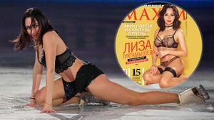 В сеть слили откровенные фото Туктамышевой из невышедшего номера журнала Maxim: фото