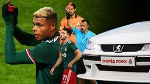 Марсельcкое такси, Черчесов в гостях, дебютный гол новичка Анджорина. Как «Локо» стартовал в Лиге Европы: фото