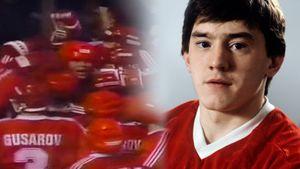 Великая победа сборной СССР. 33 года назад гол Семака в овертайме добил хозяев Кубка Канады