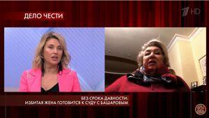 Избитая экс-жена Башарова: «Тарасова— первый человек, который публично заменя вступился. Никогда этого незабуду»