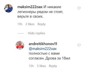 (instagram.com/andreitikhonov11)