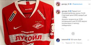 (instagram.com/georgiy_14)