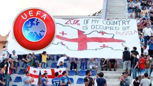 УЕФА отреагировал наантироссийские акции грузинских футбольных клубов