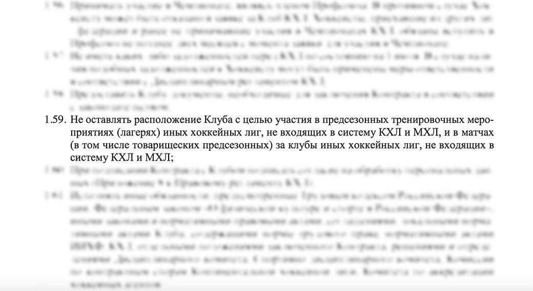 (khl.ru)