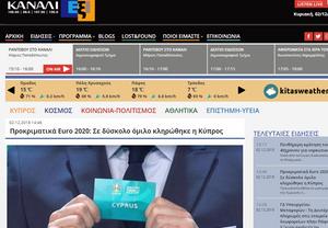 (kanali6.com.cy)