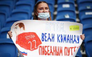 Дзюба попал в топ-10 людей России, которым больше всего доверяет молодежь. Рейтинг возглавил Моргенштерн