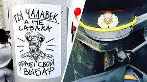 Гендиректор БАТЭ выбросил свою милицейскую форму и призвал прекратить насилие в отношении протестующих
