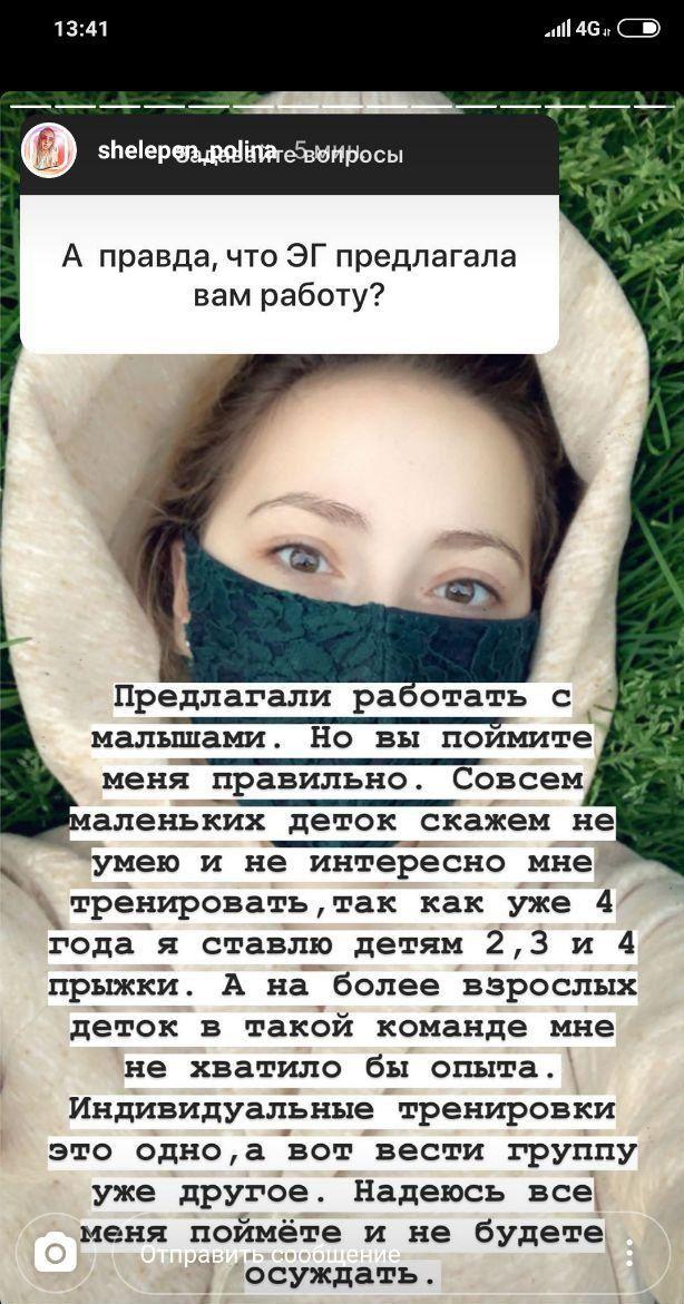 НОВОСТИ 2 - Страница 29 1200_1200_max