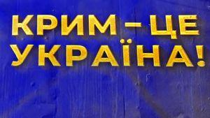 Украина снова пытается задеть Россию: клубы УПЛ заставят рисовать на форме контуры Крыма и запрещенный УЕФА лозунг