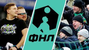 Расклады ФНЛ: кого ждать в Премьер-лиге в следующем сезоне