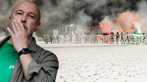Фанаты «Локомотива» отпраздновали увольнение Кикнадзе как Новый год. Зажгли пиро и вспомнили главное оскорбление