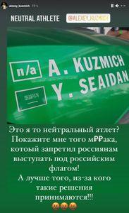 (instagram.com/alexey_kuzmich)