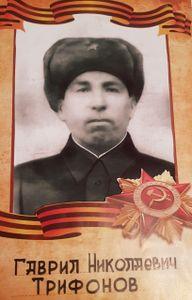 (Личный архив Алексея Рогонова)