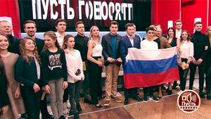 Чемпионы Европы пофигурке сходили на«Пусть говорят». Празднование триумфа России всамом разгаре
