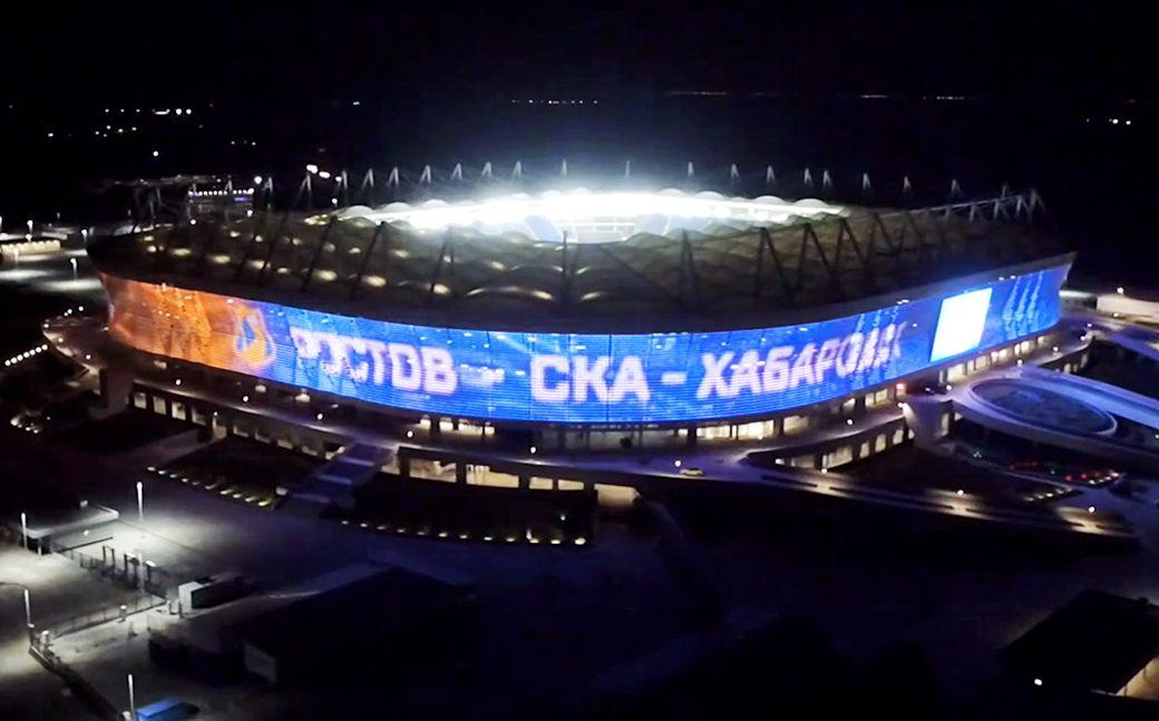 ВНижнем Новгороде открыли новейшую арену кЧМ