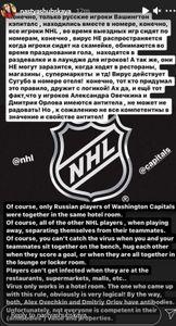 (instagram.com/nastyashubskaya/)