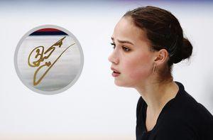 Винтернете продают автограф Загитовой за15 тысяч рублей