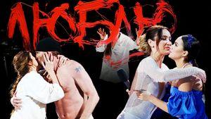 Цирковой трюк Бузовой, признание Топалова в любви, целующиеся Тодоренко и Костомаров. Фото Ледникового периода
