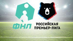РПЛ vs ФНЛ-2. В БЕТСИТИ Кубке России начинается самое интересное