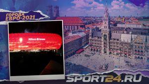 Кебаб как мюнхенское блюдо и видовой холм у арены. Футбольная столица Германии уже 17 лет без дерби