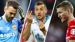 Сколько потеряют Дзюба, Шюррле, Акинфеев идругие звезды РПЛ из-за снижения зарплат? Тест Sport24