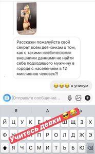 (instagram.com/yulia_ushakova)