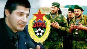До Гинера ЦСКА управляли чеченцы. Как их выдавливали из клуба: обыски, заказные статьи, обвинения в помощи боевикам