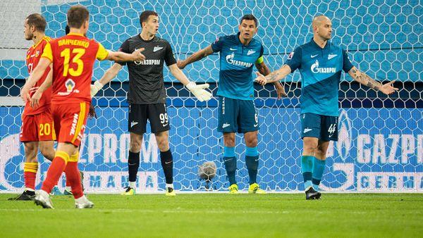 «Зенит» вылетел из Кубка России при очень странном судействе. Но все по делу