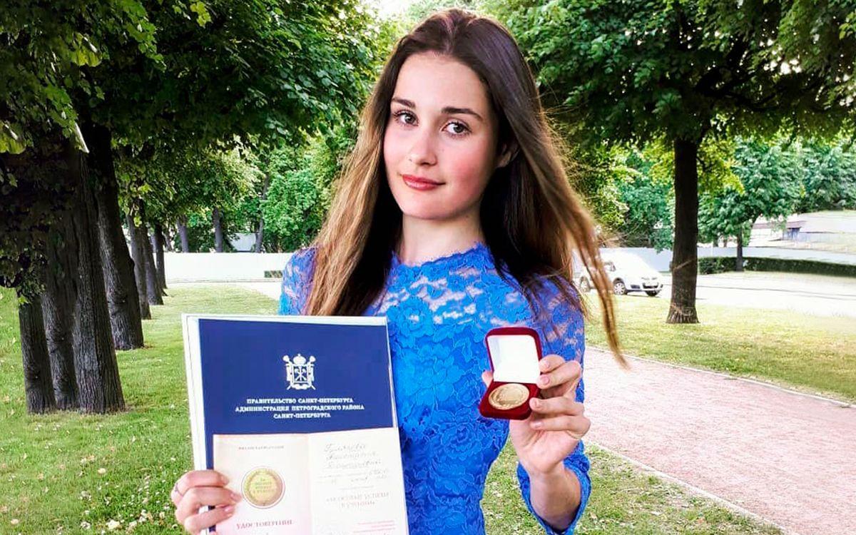 Анастасия Гулякова - Страница 3 1200_1200_max