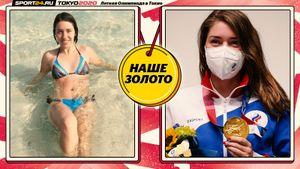 Первое золото России— Виталина Бацарашкина! Спорт и жизнь чемпионки олимпийских игр: фото