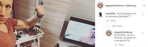 (instagram.com/olgapodchufarova)