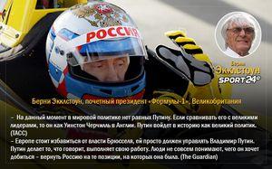 Их Putin Team. Иностранные спортсмены, которые обожают президента России
