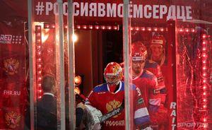 «Красная машина» кайфовала, айсгерл отжигала, Капризова травмировали. Фото матча Россия — Чехия