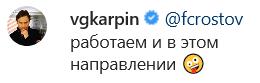 (instagram.com/fcrostov/)