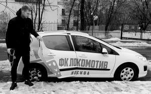В «Локомотиве» ответили на обвинения в смерти 22-летнего футболиста