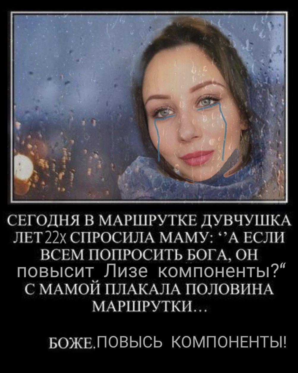 Елизавета Туктамышева & Андрей Лазукин - 5 - Страница 4 1040_10000_max