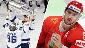 Ключевые даты нового сезона НХЛ. Первые игроки для ЧМ освободятся 8 мая, Кубок Стэнли вручат в начале июля