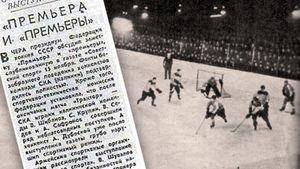 Легендарная драка советских хоккеистов. Пьяные игроки СКА избили болельщика, команду сняли с чемпионата СССР