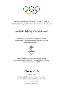 (olympic.ru)
