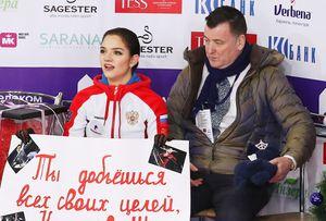 Орсер приедет сМедведевой наэтапы Гран-при вКанаде иМоскве