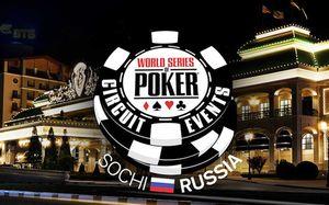 Покерная серия WSOP Circuit в Сочи: трансляция