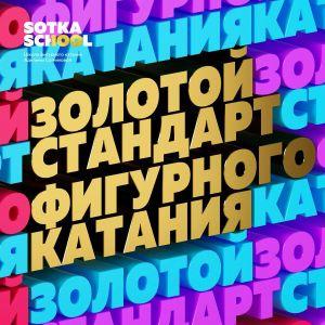 НОВОСТИ 2 - Страница 32 300_300_max