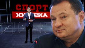 «Губерниев с горящими глазами говорил: «Понятия не имел, что было именно так». Автор фильма «Спорт XX века» Ефимов