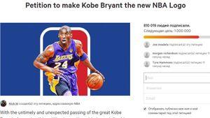 Снуп Дог призвал НБА поддержать идею фанатов обизменении логотипа вчесть погибшего Брайанта