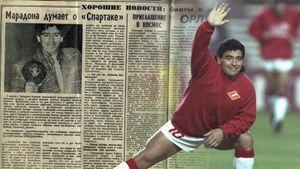Как на Западе поверили в шутку советской газеты. 1 апреля пообещали Марадону в «Спартаке»