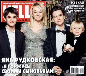 (instagram.com/rudkovskayaofficial/)