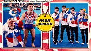 Нагорный, Далалоян, Белявский, Аблязин— гимнасты-герои! Спорт и жизнь чемпионов Токио-2020: фото