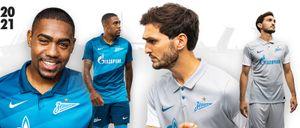 «Зенит» представил форму на сезон-2020/21. Гостевой комплект получил новый оттенок: фото