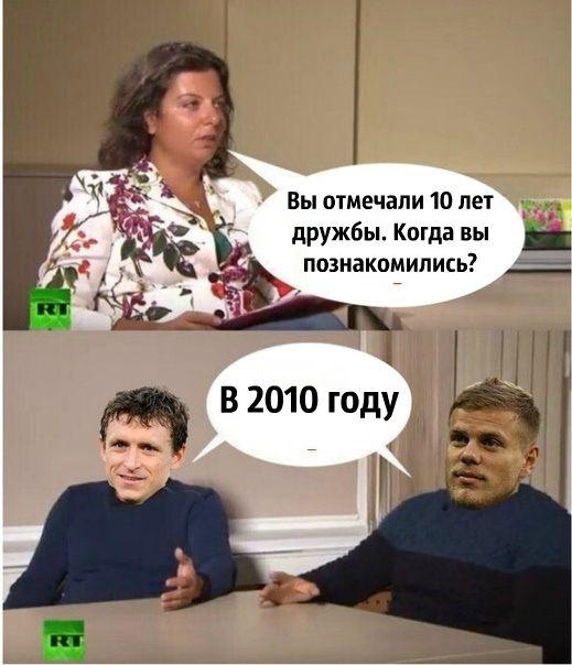 (vk.com/komment)